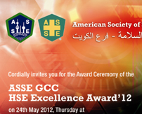 5780igrapix_invitations_asse_hse_award.jpg